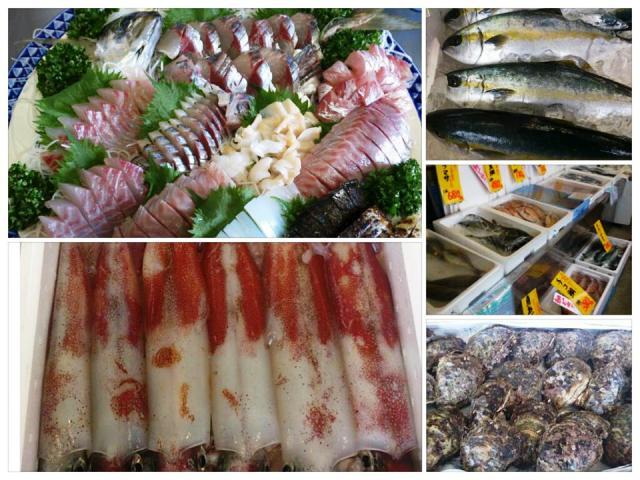 福田鮮魚店