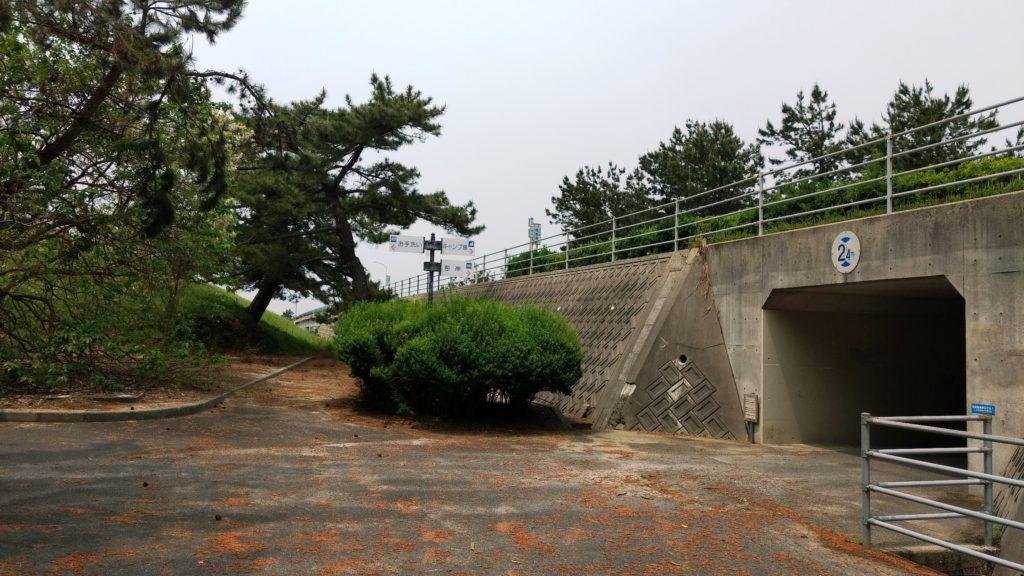 お台場公園 国道下トンネル
