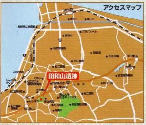 田和山遺跡公園地図